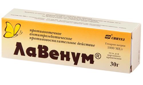 Лавенум - это лекарственный препарат для наружного применения