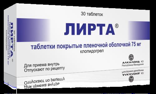 Лирта - это препарат, основное действие которого направлено на профилактику появления у пациента тромботических осложнений