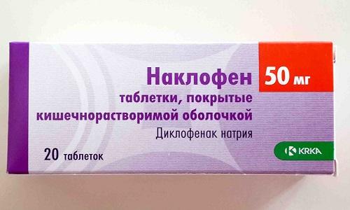 Наклофен - это лекарственное средство, используемое для лечения воспаления (НПВС)