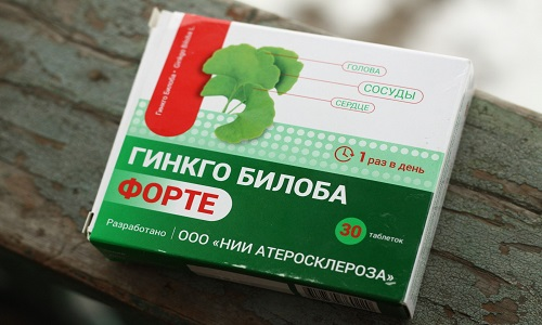 Препарат укрепляет систему кровообращения, обладает противовоспалительными, противоопухолевыми свойствами