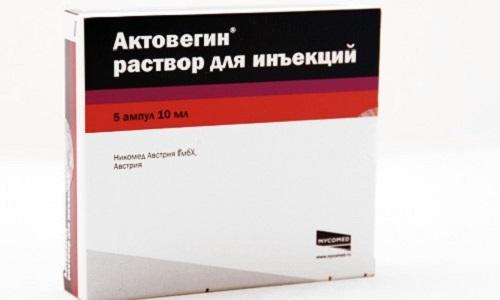 Актовегин помогает при патологиях с сосудами