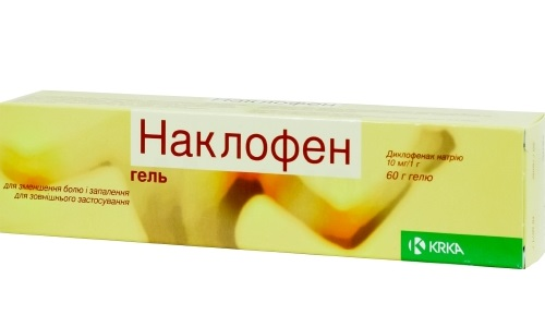 Гель Наклофена наносят на проблемные участки дважды в сутки. Длительность терапии 2-3 недели