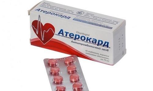 Аналог Лопирела - препарат Атерокард можно приобрести в аптеке только по рецепту