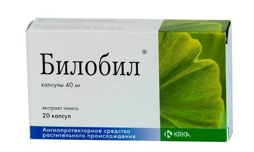 Билобил содержит всего лишь 40 мг растительного экстракта