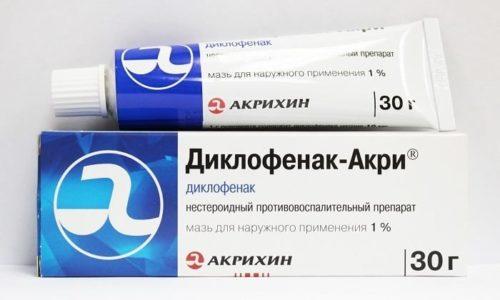 Диклофенак-Акри - медикаментозное средство для наружного применения из группы НПВС