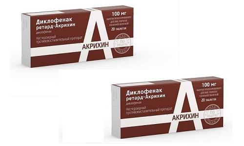 Медикаментозные средства, изготовленные на основе диклофенака натрия, оказывают обезболивающее действие