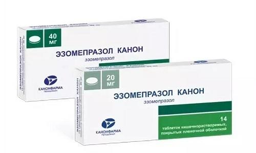 Эзомепразол - это средство для устранения желудочных патологий