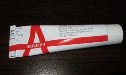 Гепарин Акрихин - гель для наружного применения, который разлит по алюминиевым тубам