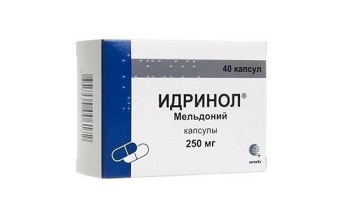 Аналог лекарства Кардионат - препарат Идринол