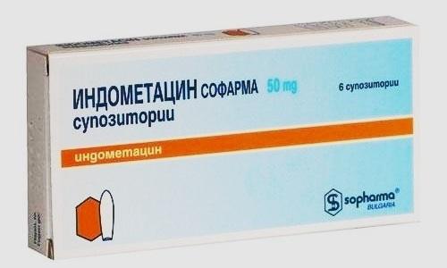 Индометацин 50 - нестероидное противовоспалительное средство, используемое в симптоматической терапии патологий, сопровождающихся болевым синдромом