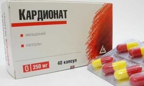 Кардионат используется для улучшения метаболизма клеток организма