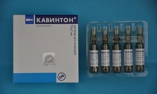 Ампула Кавинтона 10 содержит 2 мл концентрата для приготовления раствора для инфузий