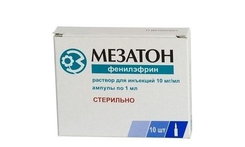 Мезатон - это медикамент с сосудосуживающим эффектом, имеющий широкий спектр применения