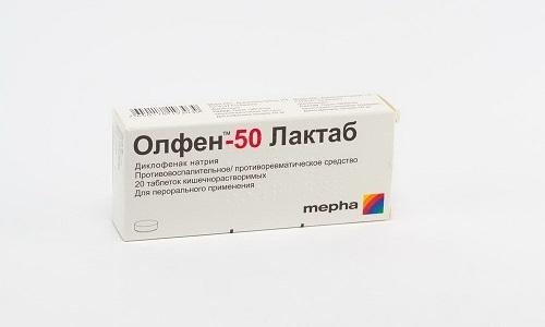 В упаковке содержится 20 таблеток Олфен. Продаются в картонной коробке, а упаковываются в блистеры