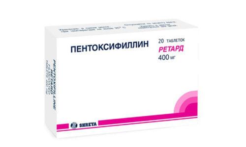 Пентоксифиллин эффективно расширяет сосуды, активизирует кровоток в капиллярах, снижает вязкость крови