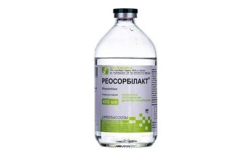 В период терапии Реосорбилактом происходит дезинтоксикация организма от ядовитых веществ, восстанавливается водно-электролитный баланс