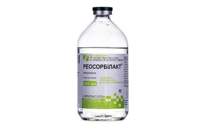 Результаты применения Реосорбилакта при варикозе