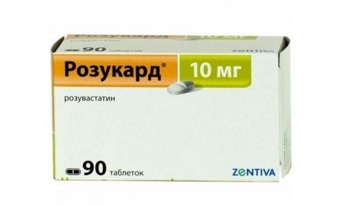 Один из аналогов Розулипа - препарат Розукард