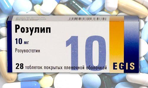 Розулип - это лекарственное средство, которое снижает содержание холестерина и облегчает состояние пациента