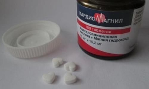 Таблетки белого цвета и выполнены в форме стилизованного сердца
