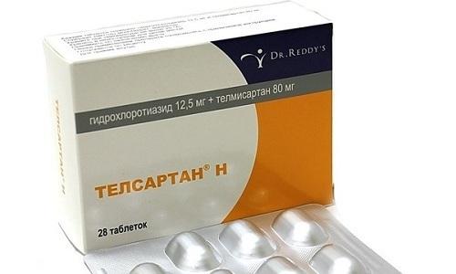 Медицинское средство Телсартан используют при лечении болезней сосудов и сердца (включая варикоз)