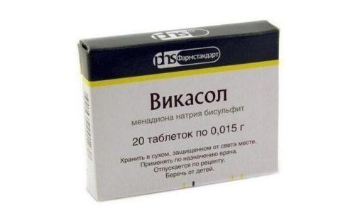 При передозировке Фенилином рекомендуется принимать препарат Викасол
