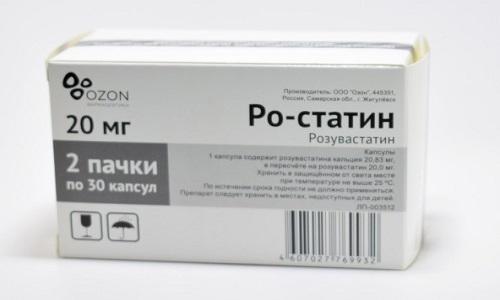 Препарат начинает действовать в печени, т. к. здесь синтезируется холестерин