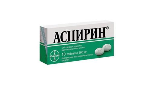 Аспирин Байер - лекарственное средство, используемое для симптоматической терапии инфекционных и воспалительных заболеваний