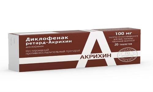 Для борьбы с болезненными ощущениями, для устранения воспаления мягких тканей и повышенной температуры тела был разработан препарат Диклофенак-Акрихин