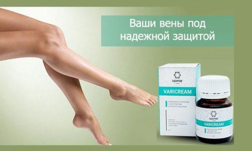 Варикрем необходимо использовать, когда человек начинает замечать такие симптомы заболевания, как быстрая утомляемость, тяжесть в ногах, увеличение вен