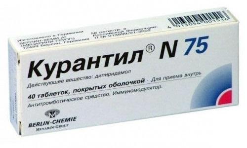 Курантил 75 - сосудорасширяющее средство, используемое в лечении заболеваний, сопровождающихся нарушением кровообращения