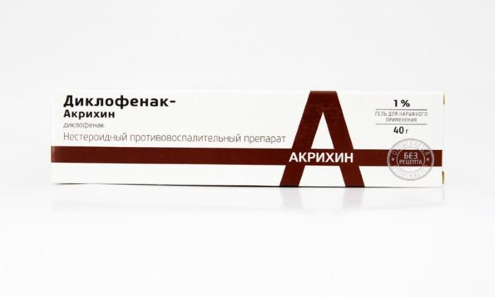 Результаты применения Диклофенака Акрихин при варикозе