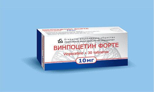 Препарат Винпоцетин форте благоприятно влияет на мозговое кровообращение, помогая при различных сосудистых патологиях