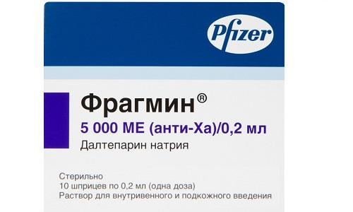 Фрагмин - лекарственное средство, используемое для лечения заболеваний, связанных с повышенной свертываемостью крови