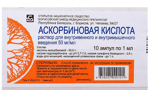 Аскорбиновая кислота снижает эффективность далтепарина