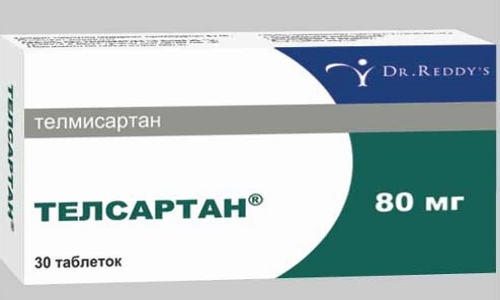 Телсартан в дозировке 80 мг - лекарственный препарат индийского производства
