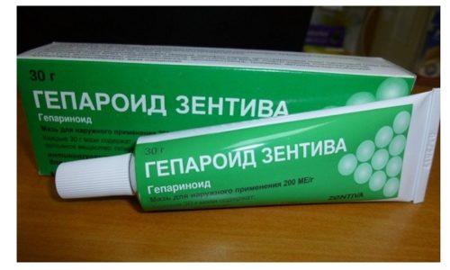 Представлен медикамент в виде эмульсионной мази белого цвета