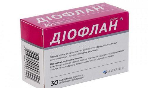 Диофлан способствует повышению тонуса венозных сосудов, снижению растяжения вен