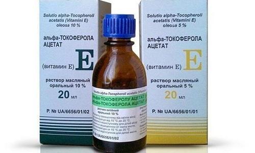 В лечении пациентов младше 18 лет используется преимущественно масляный раствор