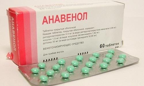 Анавенол - лекарственный препарат, относящийся к венотонизирующим и капилляростабилизирующим средствам