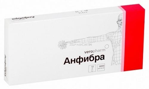 Препарат Анфибра используется в терапии и профилактике венозного тромбоза и тромбоэмболии
