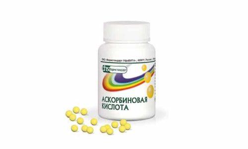 В состав драже входит 50 мг чистого витамина и несколько вспомогательных веществ