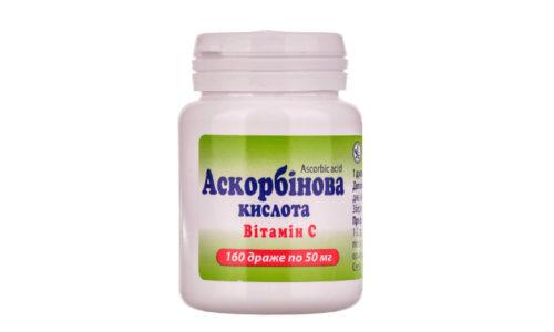 Аскорбиновая кислота относится к витаминам, которые организм не в состоянии вырабатывать самостоятельно