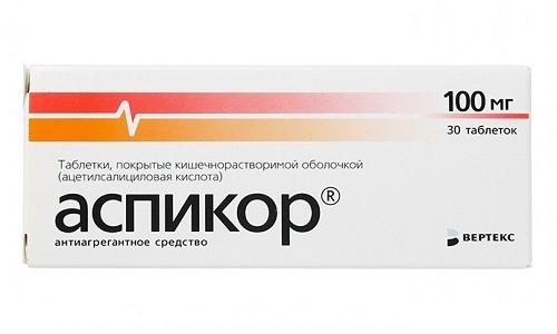 Аналог Кардиолипа - препарат Аспикор отпускается в аптеке по рецепту