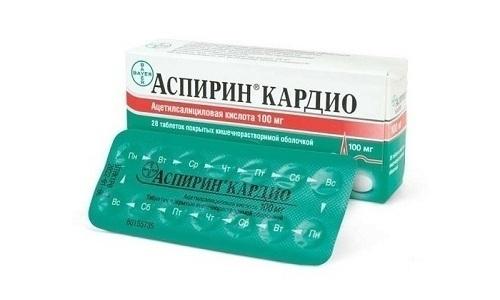 Аспирин 100 - лекарственное средство, обладающее жаропонижающим и обезболивающим действиями