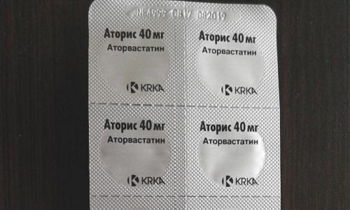 Единственный лекарственный формат Аториса - круглые таблетки. Действующее вещество - аторвастатин (по 40 мг)