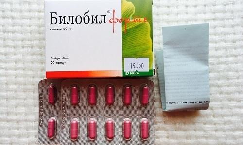 Один из аналогов Билобил Интенс - препарат под названием Билобил Форте