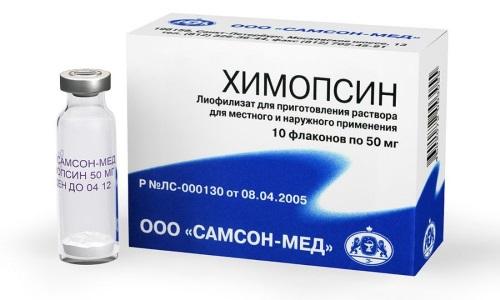 Препарат можно заменить Химопсином