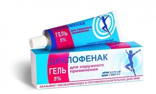Диклофенак 5 - это нестероидный препарат, оказывающий обезболивающее и противовоспалительное действие