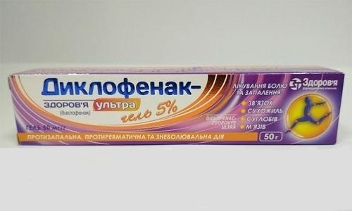 При наружном применении активное вещество препарата всасывается в количестве 7-10%